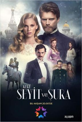 kurtseyitvesura-poster