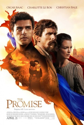 promise_ver2